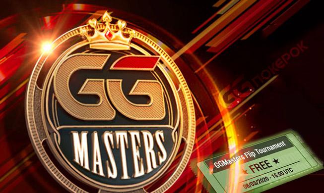 GG PokerOK разыграют билеты на турниры GG Masters.