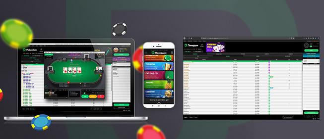 Игровой клиент для мобильного и компьютера, браузерная версия Покердом.