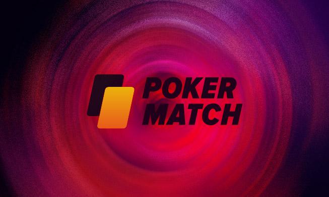 Подробный обзор PokerMatch.
