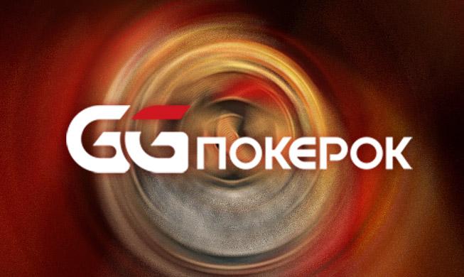 Обзор ПокерОК: преимущества, виды игр и бонусы.