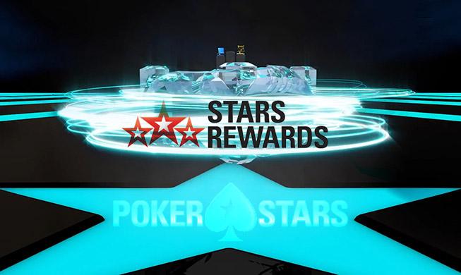Программа лояльности Stars Rewards в руме PokerStars.